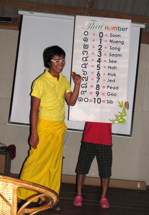 Chet - our flamboyant Thai teacher.