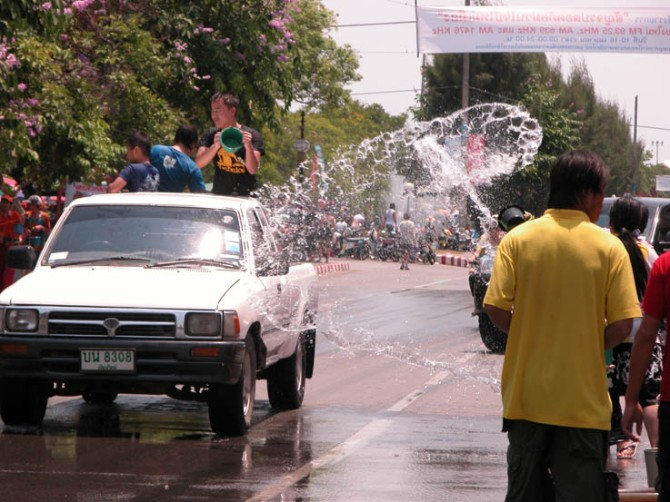 Carwash on the main street...