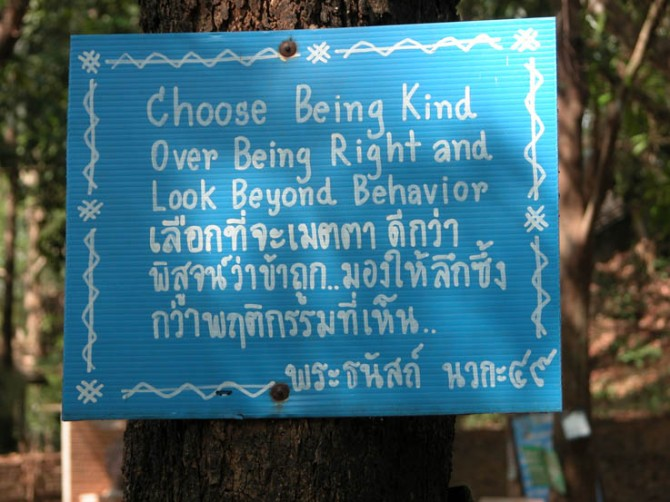 Sign at Wat Umong, Chiang Mai